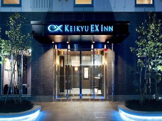 淺草橋站前京急EX酒店-東京淺草