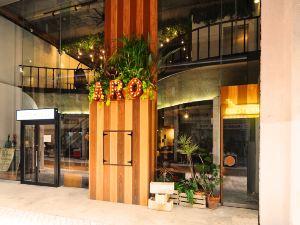沖繩拱廊度假旅館 - 酒店及咖啡館