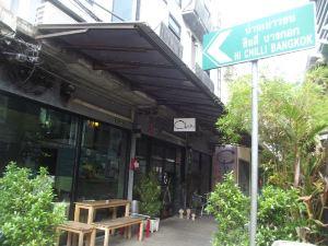 曼谷奇麗酒店(The Chilli Bangkok)