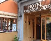 巴黎綠色精靈聖心酒店