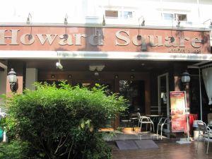 曼谷霍華德廣場精品酒店(Howard Square Boutique Hotel Bangkok)