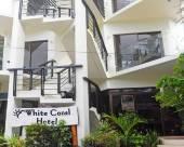 白珊瑚酒店