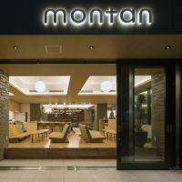 蒙坦博多旅舍酒店預訂