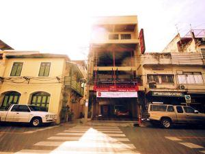 費那空之路住宿加早餐旅館(The Road Feung Nakorn)