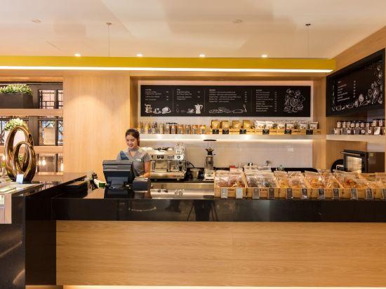 曼谷假日酒店(Holiday Inn Bangkok)酒吧