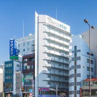 東京五反田東急stay酒店酒店預訂