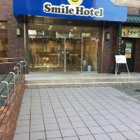 巢鴨微笑酒店酒店預訂