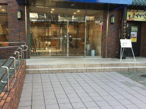 巢鴨微笑酒店(Smile Hotel Sugamo)