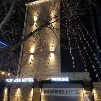 商務酒店酒店預訂