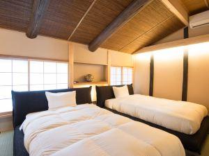 西陣京町家白虎邸酒店(Nishijin Kyomachiya Byakko-Tei)
