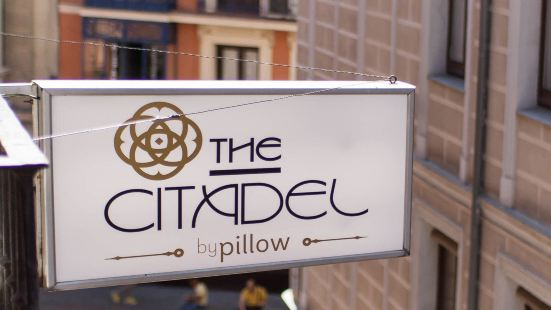 The Citadel by Pillow