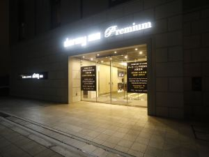 大阪北濱天然温泉多米尊貴酒店(2018年11月新開)(Hotel Dormy Inn Premium Osaka Kitahama Hot Spring(Nov,2018 New Open))