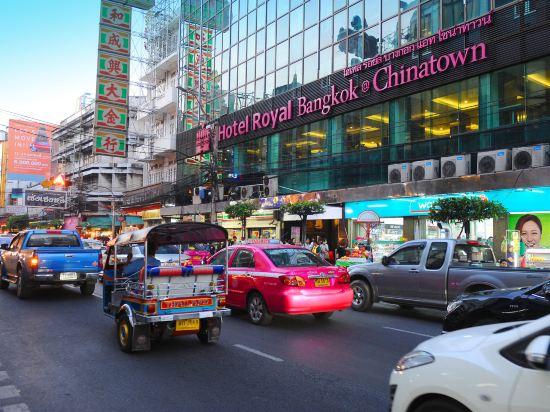 曼谷唐人街皇家酒店(Hotel Royal Bangkok@Chinatown)外觀