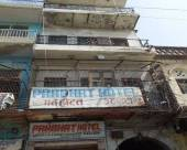 Prabhat Hotel