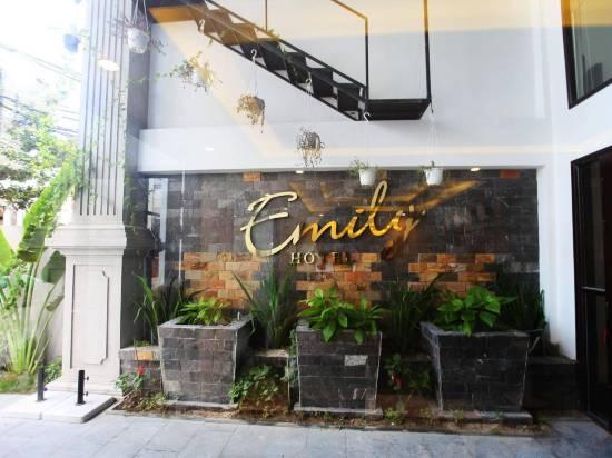 艾米莉酒店