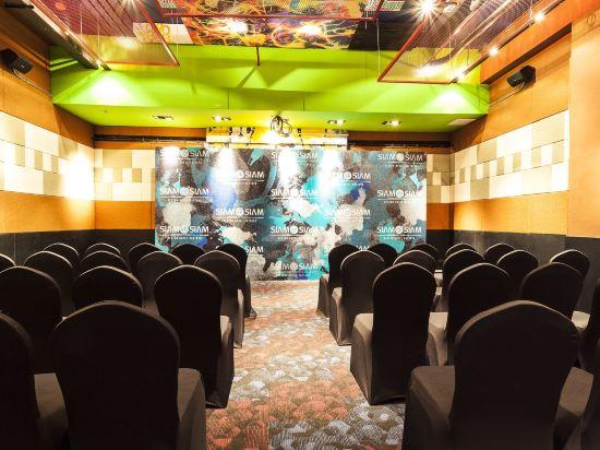 芭堤雅暹羅設計酒店(Siam@Siam Design Hotel Pattaya)會議室