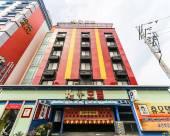 釜山Gijang Hue汽車旅館
