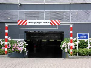 烏特勒支堡壘酒店(Bastion Hotel Utrecht)