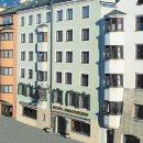 馬克西米利安彭茨市政廳酒店(Hotel Maximilian - Stadthaus Penz)