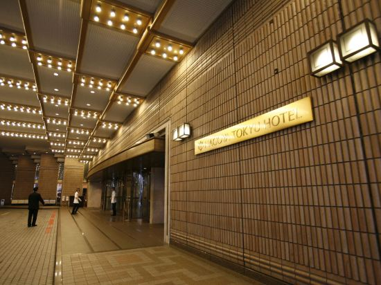 名古屋東急大酒店(Tokyu Hotel Nagoya)外觀