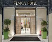 普拉卡酒店