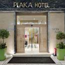 普拉卡酒店(Plaka Hotel)