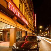 法蘭克福市中心國際酒店酒店預訂