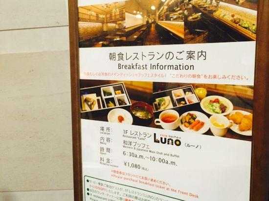 福岡B酒店(The b Hakata)其他