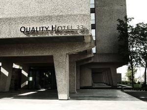 奧斯陸阿克爾33號品質酒店(Quality Hotel 33 Oslo)