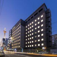 花螢之湯京都站前多米豪華酒店酒店預訂