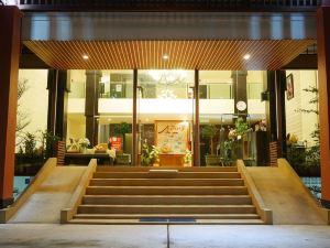 清萊普法瓦瑞度假酒店