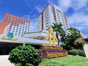 合艾漢莎JB酒店(Hansa JB Hotel, Hatyai)