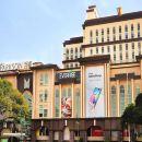 古晉河景酒店(The Waterfront Hotel Kuching)