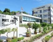 甲米白沙屋酒店