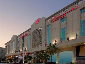 華美達酒店及套房(Ramadh Hotel & Suites)