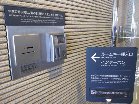 博多祗園大和ROYNET酒店(Daiwa Roynet Hotel Hakata Gion Fukuoka)公共區域