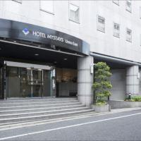 MYSTAYS 上野東酒店酒店預訂