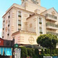 塞拉維情趣酒店(僅限成人)酒店預訂