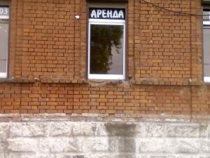 納索維特斯科伊賓館(Guest House Na Sovetskoy)