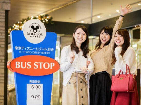 東京大都會東京城飯店(Hotel Metropolitan Edmont Tokyo)公共區域