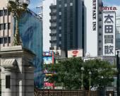高級名古屋奈良橋高級飯店