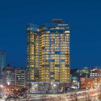 首爾柏悅酒店酒店預訂
