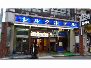 真絲飯店<福島>