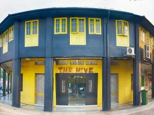 蜂巢新加坡旅館(The Hive Singapore Hostel)