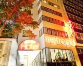 巴塞爾大都會酒店