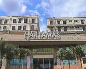 吉隆坡基亞拉山帕布莉卡觀眾 1 號酒店