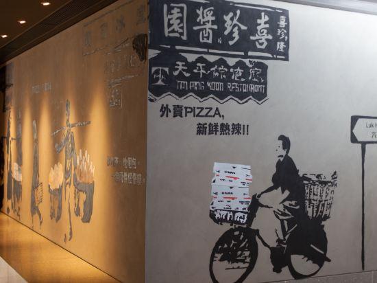 香港九龍貝爾特酒店(Pentahotel Hong Kong Kowloon)其他