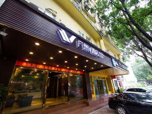 V酒店(廣州天河客運站店)(Victory Hotel (Guangzhou Tianhe Coach Terminal))