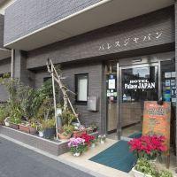 日本宮殿酒店酒店預訂