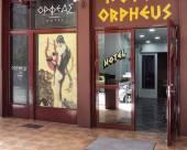 奧菲斯酒店
